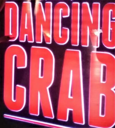 TMC_IMG_TM.jpg_Dancing_Crab (2)